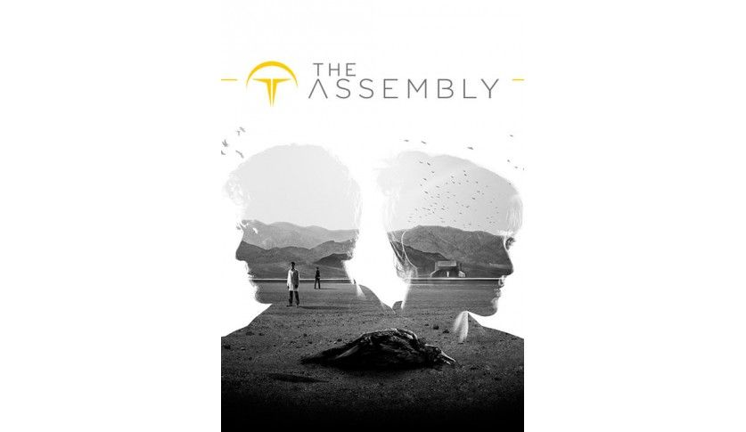 The Assembly - Screen Shot 0